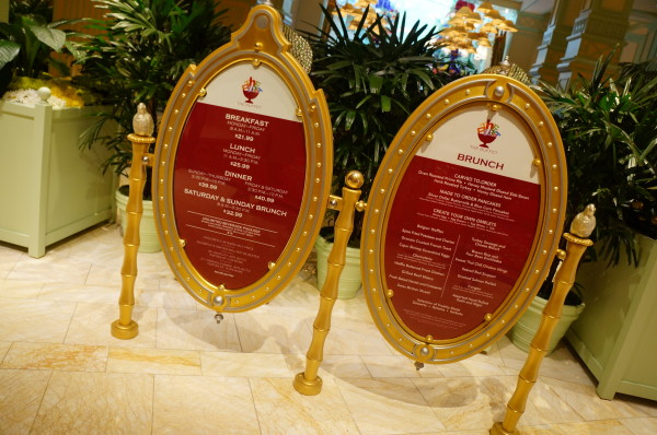 Fantastic Review The Buffet At The Wynn Hotel Las Vegas The World Download Free Architecture Designs Xerocsunscenecom