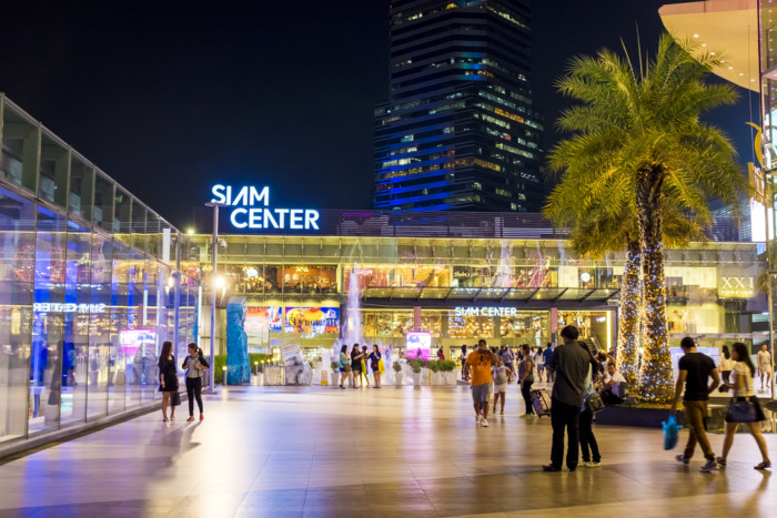 Bangkok neighbourhoods siam